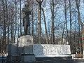 Памятник Некрасову Н.А.jpg