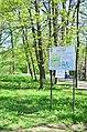 Парк Нивки Західна частина. Фото 2.jpg