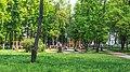Парк возле южанской средней школы - panoramio.jpg