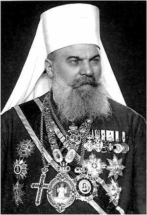 Gavrilo V, Serbian Patriarch - Image: Патријарх Гаврило (Дожић)