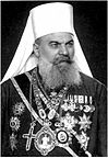 Патријарх Гаврило (Дожић)