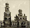 Подвалье, храм в честь Богоявления Господня.jpg
