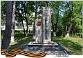 Раковка. Памятник погибшим односельчанам.jpg