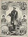 Русс-Тур.война1877-78. Генерал Гурко - коллаж.(из альб.войны 1877-78 гг.) 1878г e1t3.jpg