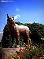Рысь - знак горада Гомель ... Lynx - a symbol of Gomel - panoramio.jpg