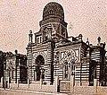 Санкт-Петербургская большая хоральная синагога 1.jpg