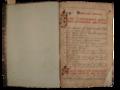 Сводное уложение (1718) transparent background.png