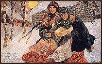 Святочное гадание 1900.jpg