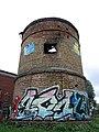 Силосная башня 3.jpg