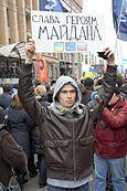 Слава Героям Майдана.jpg