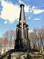 Смоленск. Обелиск защитникам Смоленска в Отечественную войну 1812 года.jpg