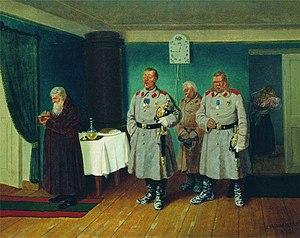 Leonid Solomatkin - Image: Соломаткин Славильщики городовые 1872