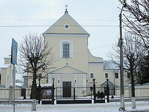 Starokostiantyniv - Image: Старокостянтинів. Івана хрестителя