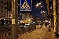 Стовп в нічному Рівному - panoramio.jpg