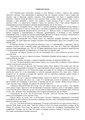 Судебные дела против Максима грека. Сибирский, Погодинский и Барсовский списки..pdf