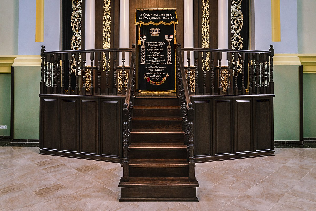 Хоральна синагога у місті Дрогобич 25.jpg