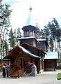 Храм, недалеко от пос. Саперное - panoramio (1).jpg