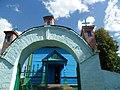 Церква Святої Покрови Червоне.jpg