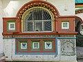Церковь Николая Чудотворца на Берсеневке в Верх. Садовниках Москва 20.JPG