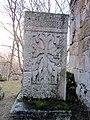 Վանական համալիր Մաթոսավանք 106.jpg