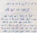 מכתב אליהו אריה פרידמן.jpg