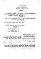 פרוטוקול ישיבת הממשלה הזמנית 20-06-1948.pdf