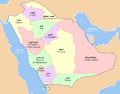 التقسيم الإداري للسعودية.png