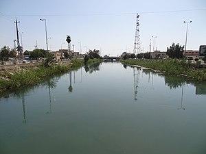 Al Diwaniyah - Image: شط الديوانيه