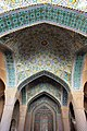 عکس از معماری سقف مسجد وکیل شیراز.jpg
