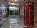 مرکز خرید دبی مال، بزرگترین مرکز خرید جهان The Dubai Mall 01.jpg