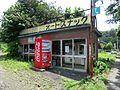 オートスナック(丸子食堂) 2012年7月 - Panoramio 75840155.jpg