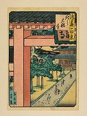 Kita no daiyū-ji