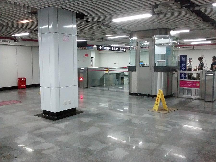 Beiyangjing Road station