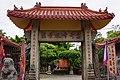 古奇峰風景區 Guqifeng Scenic Area - panoramio.jpg