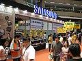 台北電腦展2008年8月1日 - panoramio - Tianmu peter (23).jpg