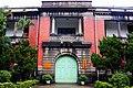 台大法學院 College of Law, National Taiwan University - panoramio.jpg