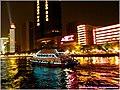 夜游珠江 - panoramio (2).jpg