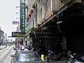 屬靈書房:聖保祿孝女會附設聖保祿書店 (120424) - panoramio.jpg