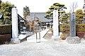 廣園寺1 - panoramio.jpg