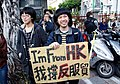 旅臺香港朋友支持臺灣太陽花學運反對中黑箱服貿協議 Hongkongese in TAIWAN Supports Sunflower Movement Against the Backdoor Deal with China.jpg