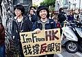 旅臺香港朋友支持臺灣太陽花學運反對中黑箱服貿協議 Hongkongese in TAIWAN Supports Sunflower Movement Against the Backdoor Deal with China.jpg