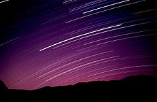 星の軌跡十津川・上湯にてImg042.jpg