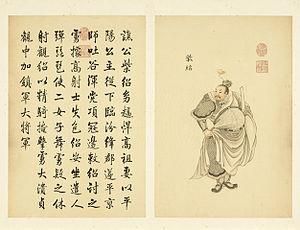 Chai Shao - Portrait of Chai Shao (1747)
