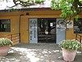 水來居茶館 皇家大亨咖啡 20080416.jpg