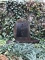 渋谷小学校100周年記念碑.jpg