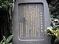 西門町走一圈 - panoramio - Tianmu peter (44).jpg