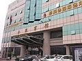 金瓯大酒店2 - panoramio.jpg