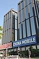 香港湾仔区 Hong Kong Wan Chai Area China Xinjiang Urumqi Welcome yo - panoramio (13).jpg