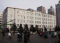 黑龙江省实验中学教学楼 - panoramio.jpg