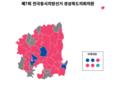 경북도의회.png